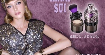 Anna Sui's AUTUMN 2014 Collection