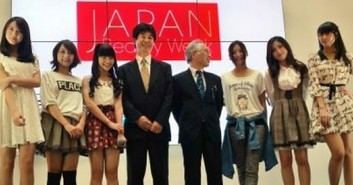 Semakin Cantik di Japan Beauty Week